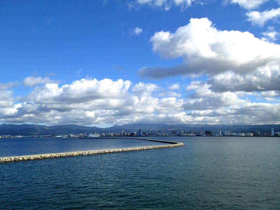 Hallo Aomori!